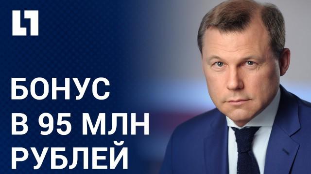 Какая зарплата у рядовых сотрудников «Почты России»?