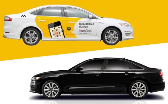 «Яндекс.Такси» присоединило к себе российский бизнес Uber