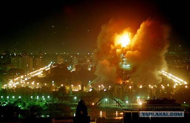 19 лет назад начались бомбардировки Югославии