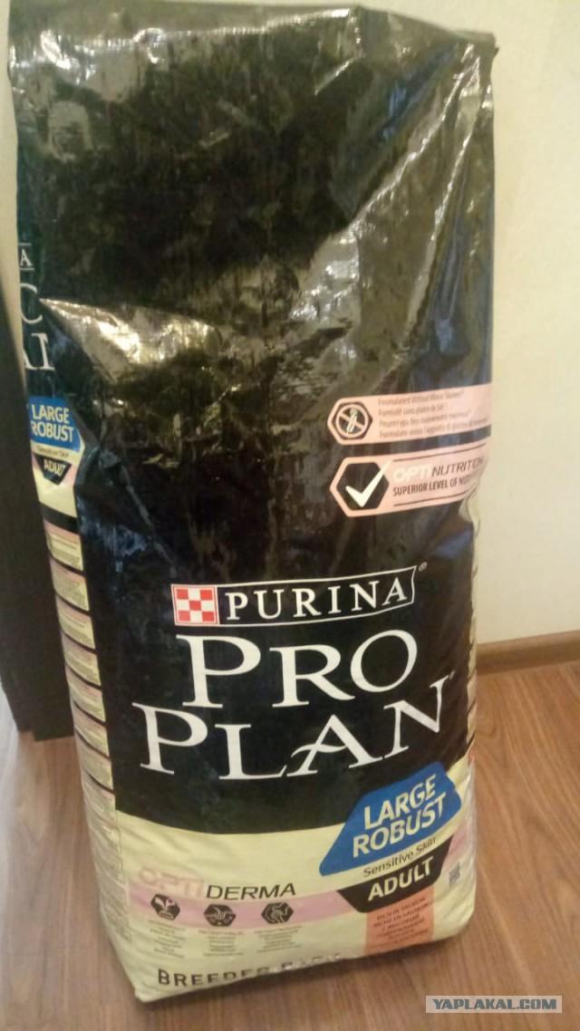 Продам сухой корм для собак Purina Pro Plan 18кг