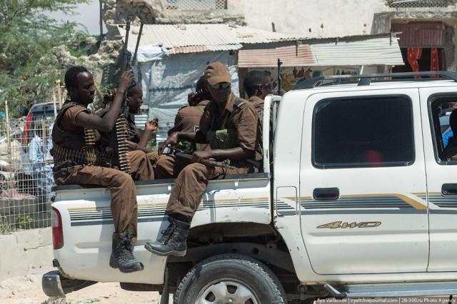 Сомали, начало путешествия
