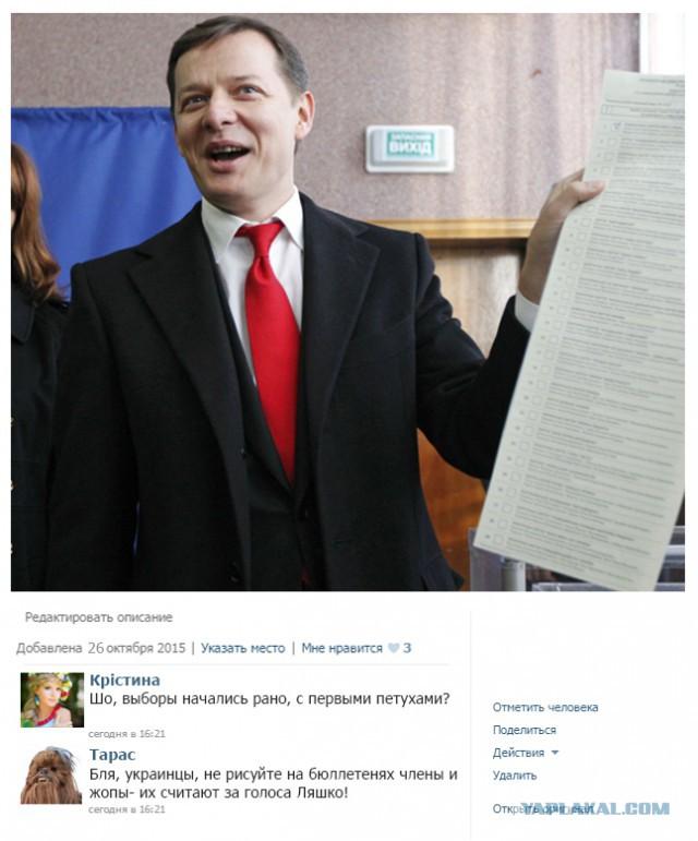 По предварительным данным, на выборах мэра Львова Садовый набирает 49,22%, Кошулинский - 12,29%. В городе будет второй тур, - глава горизбиркома - Цензор.НЕТ 7733