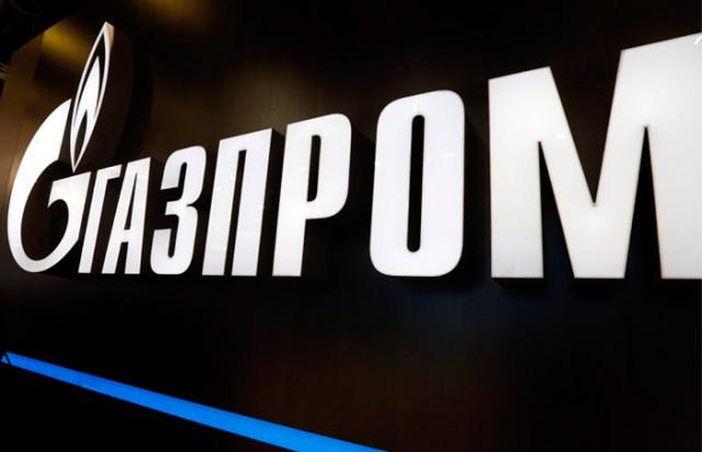 """Глава ФАС добился запрета называть """"Газпром"""""""