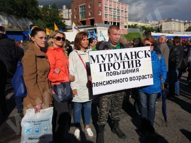 Сторонники Навального, представители профсоюзов проводят по всей России митинги против повышения пенсионного возраста
