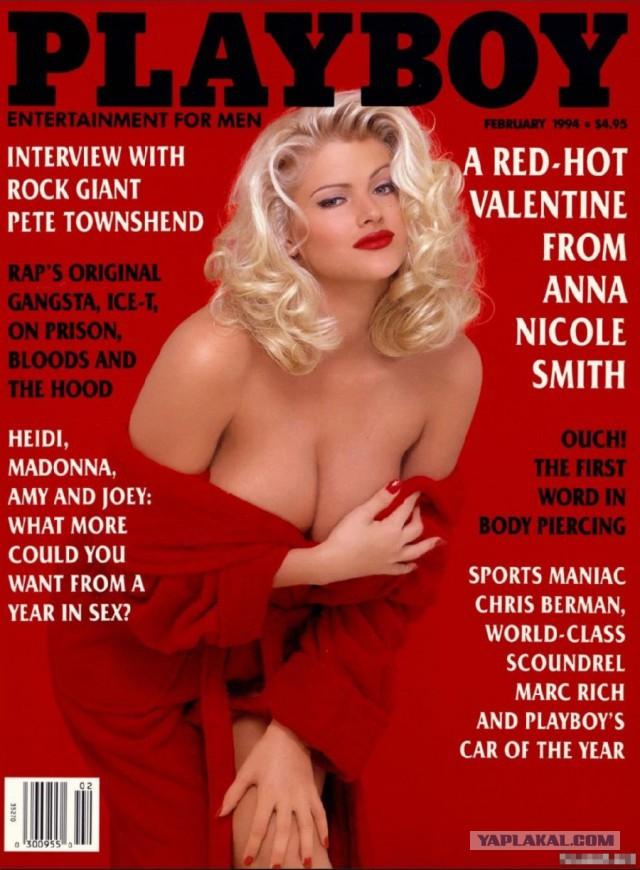 Анна Николь Смит в журнале Playboy 1994 год. (18+)