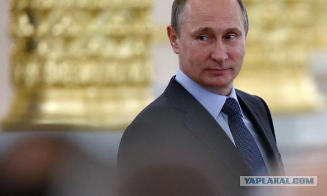 СБУ объяснила невозможность задержания Путина