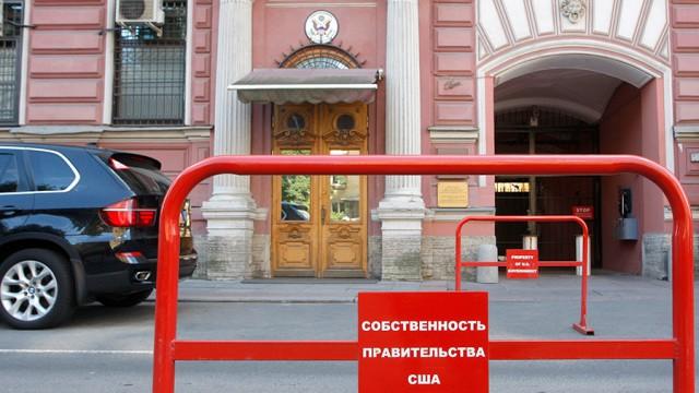 Дипломатов США лишили парковки в Санкт-Петербурге