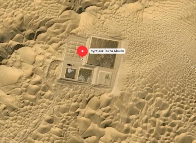 Тайна пустыни Такла-Макан