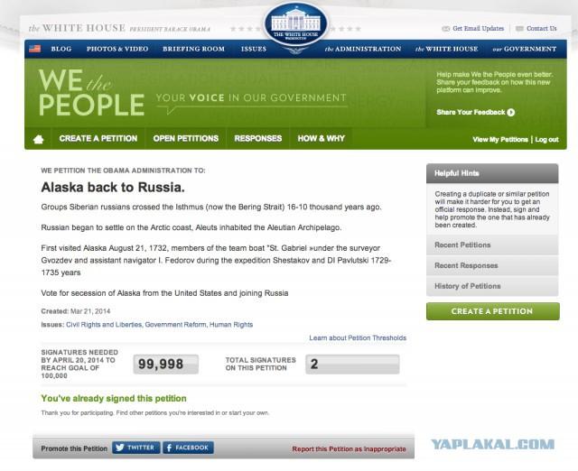 Власти США скрыли петицию за присоединение Аляски