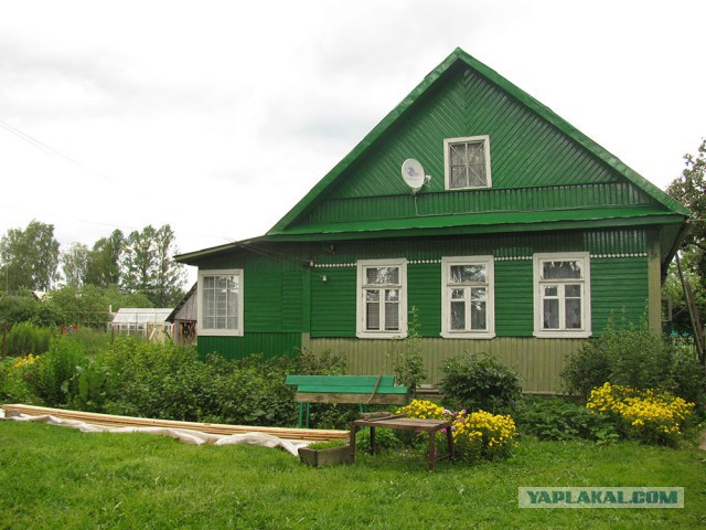 Глобальная Реконструкция Дома.