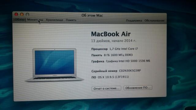 MacBook Air 13. Изучение спроса.