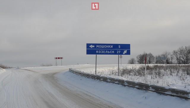 Жители села Мошонки на Новый год попросили новое название
