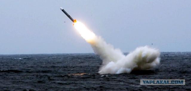 подводная лодка стреляет по сирии