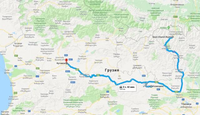 Сакартвело, или 2,5 тысячи километров по Грузии