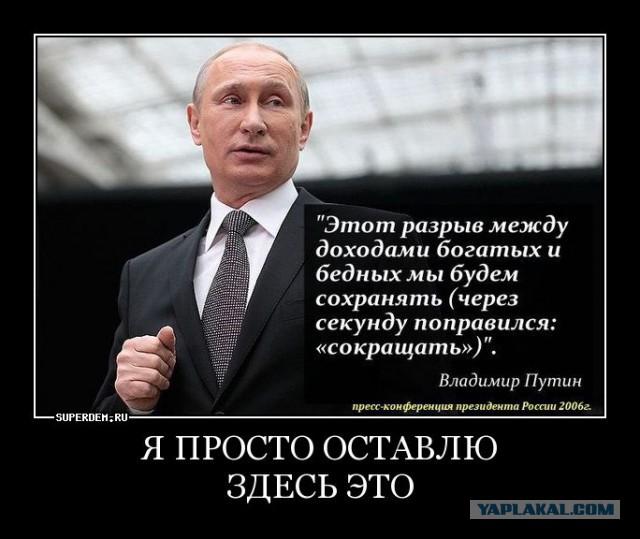 Кудрин заявил о высоком уровне бедности в РФ