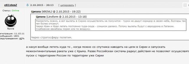 «Калибр» против «Томагавка»
