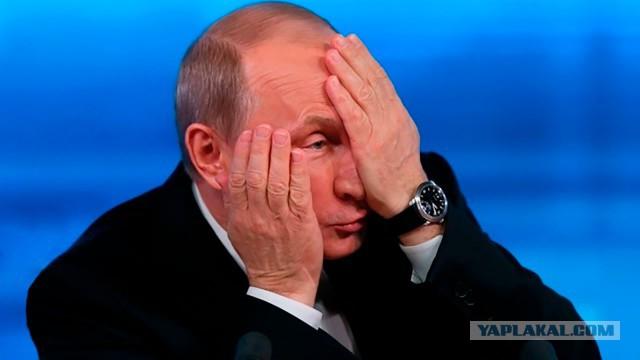 Сенаторы  хотят отыскать активы Путина