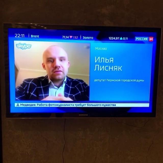 Депутат Пермской городской Думы Илья Лисняк предлагает запретить в многоквартирных домах использование газовых плит