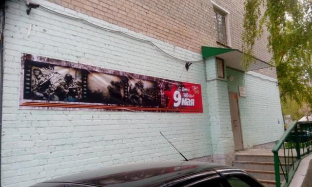 В Саратове ко Дню Победы появились плакаты с радостными фашистами