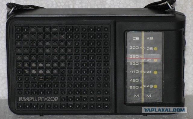 KVARTC RP-209 made in 1989s
