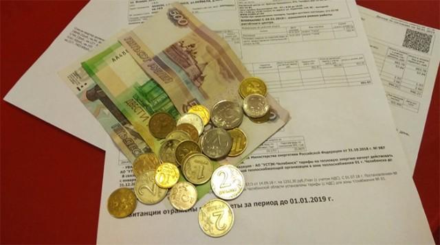 Мэрия Челябинска призвала горожан оплачивать коммунальные услуги