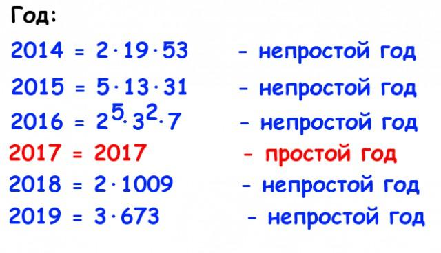 4533262.jpg