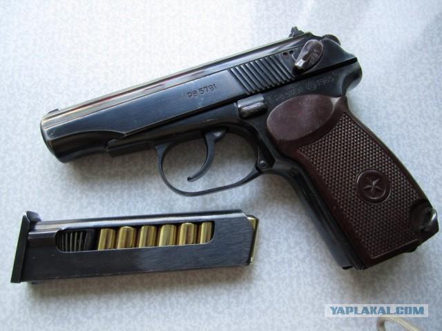 Продам травматический пистолет МР-79-9ТМ 9 мм