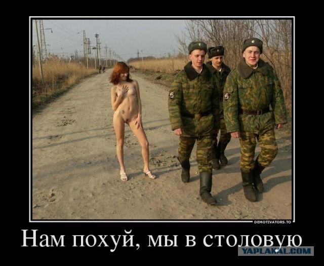 Вербовщики ИГИЛ отправляют боевиков на службу в российскую армию