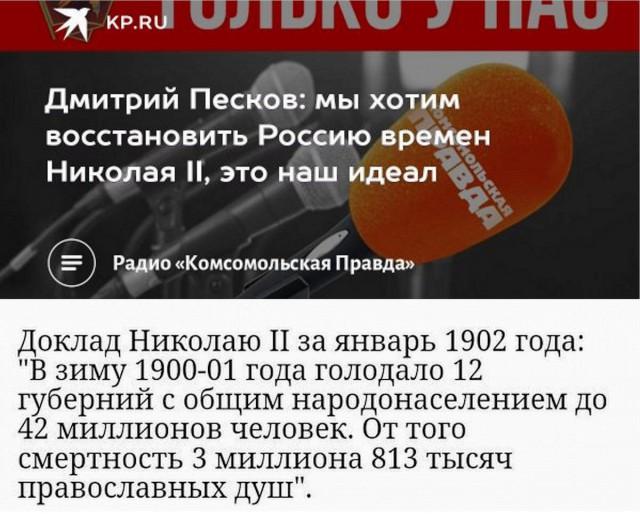 http://s00.yaplakal.com/pics/pics_preview/2/6/4/11857462.jpg