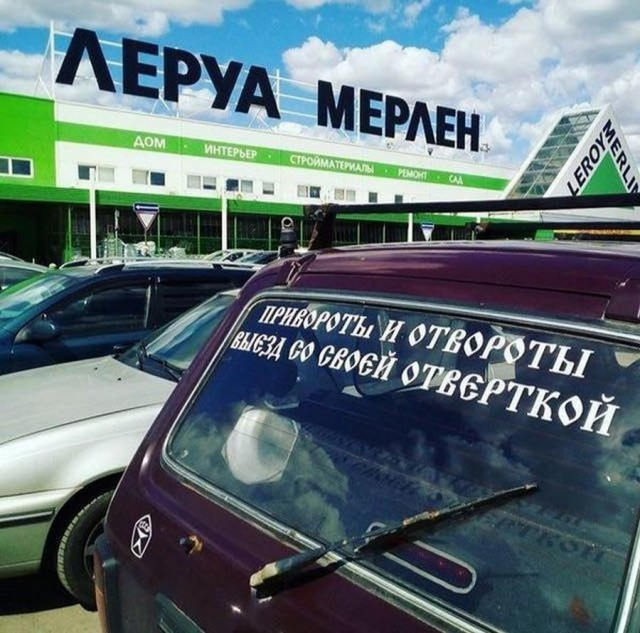 http://s00.yaplakal.com/pics/pics_preview/2/6/5/12676562.jpg