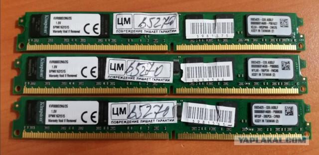 Продаю три планки Kingston DDR2 по 2Gb