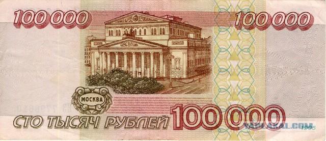 Шмаков призвал увеличить зарплаты россиян до