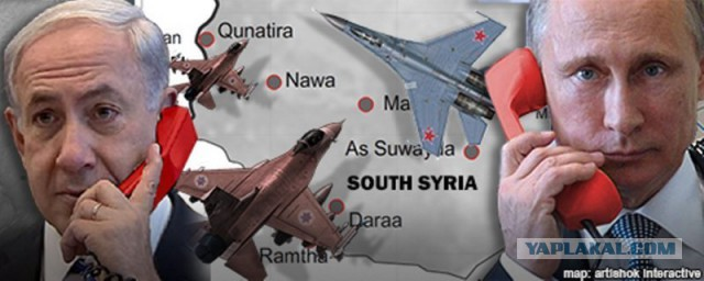 Ellinotourkika: Чрезвычайный телефонный разговор Путина-Нетаньяху о предстоящей атаке на Сирию