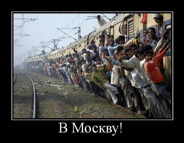 Россияне продолжают бежать с Дальнего Востока