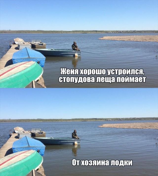 диалоги о рыбалке как ловить леща