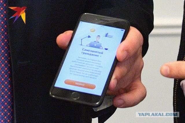 В Самарской области в качестве самозанятых зарегистрировались пока всего 4 человека