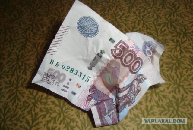 Женщину обвинили в краже 500 рублей, после того как она вернула владельцу потерянные 18 тысяч рублей