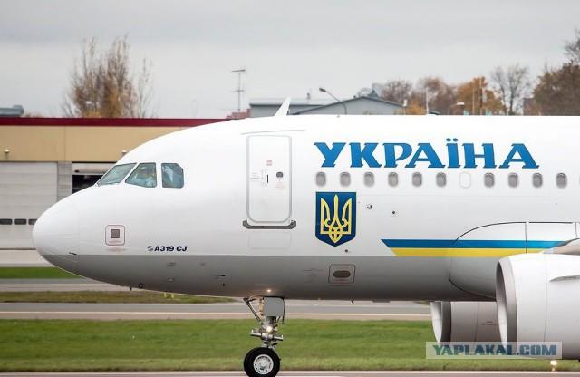 25 мая 2016: Обмен Надежды Савченко на Евгения Ерофеева и Александра Александрова