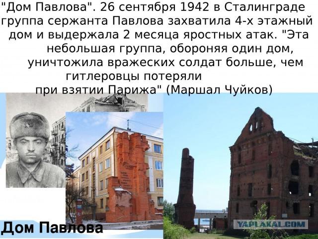 Во славу дней минувших - 26 сентября 1942 года