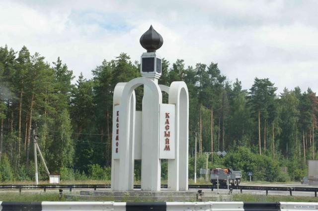 Экспедиция Тамбов-Карелия (бесов нос).