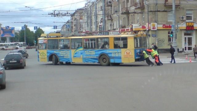 Добро пожаловать в Пермь