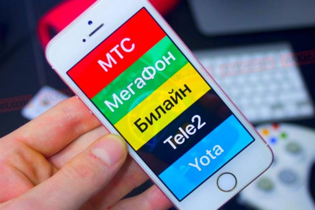 «МТС», «Билайн» и «МегаФон» в два раза поднимут цену на связь и интернет