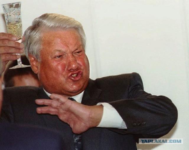 Алкоголизм Бориса Ельцина. Свидетельства очевидцев.