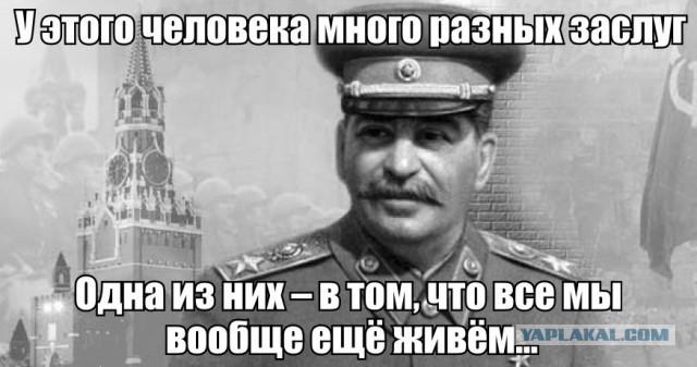 Выпьем за родину , выпьем за сталина