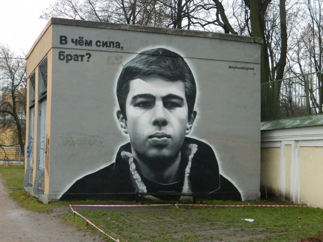 В Питере хотят закрасить граффити с Бодровым. Жалобу на рисунок подал тот же человек, что добился уничтожения портрета Черчесова