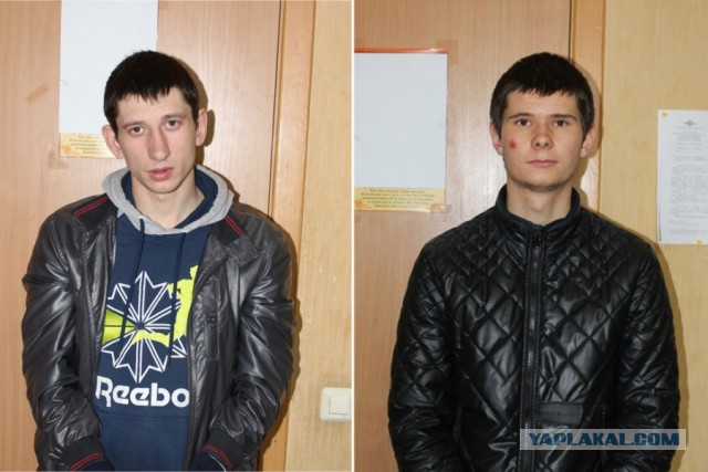 в Челябинске двое парней заказывали пиццу и отнимали её у курьеров.