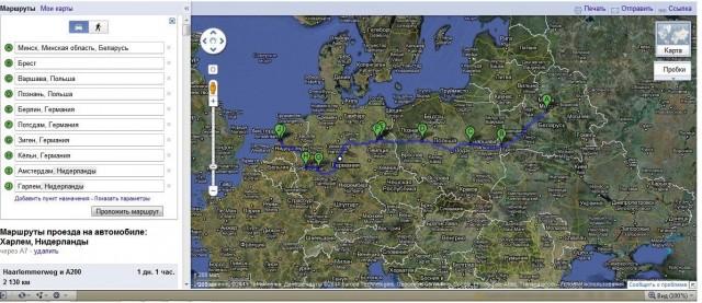 В Германию и Голландию на автомобиле