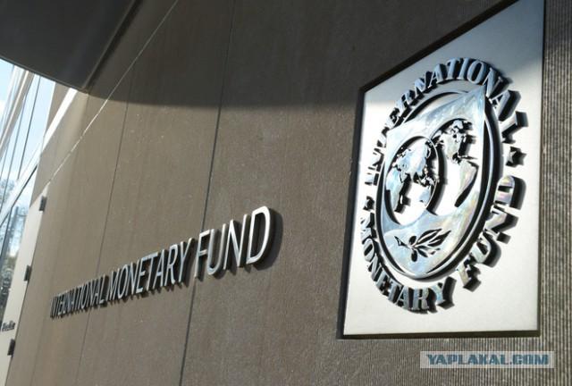 МВФ признал долг Украины перед Россией официальным