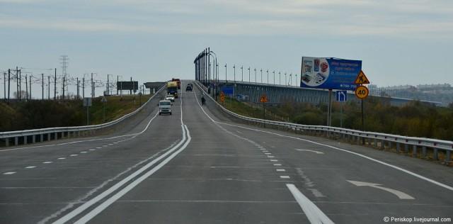Объект №4 НКПС, или семь километров под Амуром