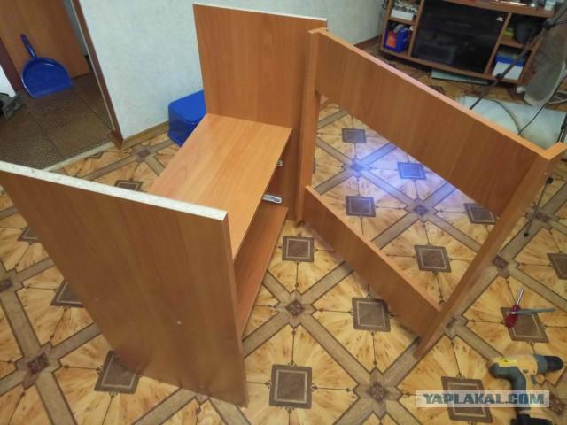Стол - тумба - книжка - комод